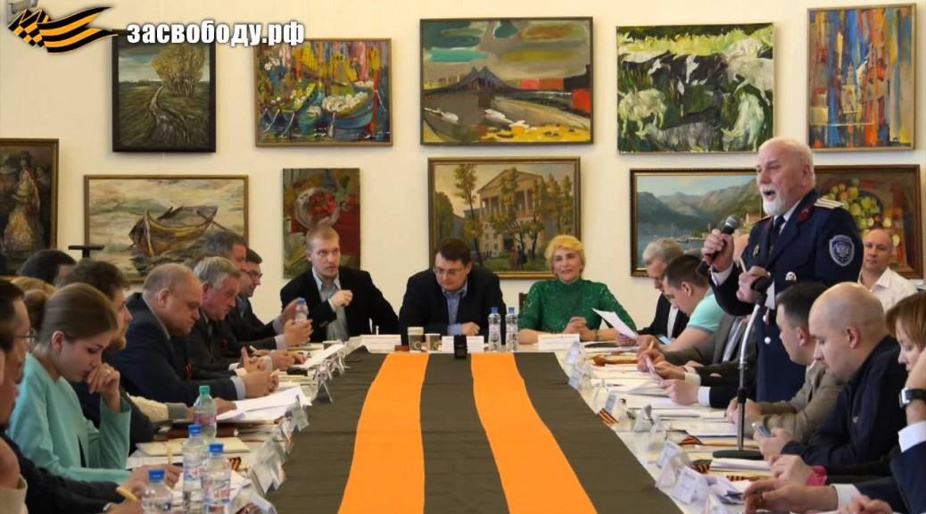 Заседание Координационного Совета 21.04.2014