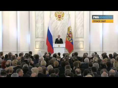 Часть послания президента Путина Федеральному Собранию 2013 о необходимости точечных изменений Конституции